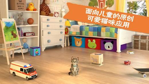 Little Kitten - 我最喜爱的猫猫截图0