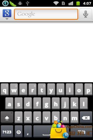 完美键盘输入法截图1
