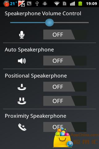 WiFi Speaker - Android Apps on Google Play