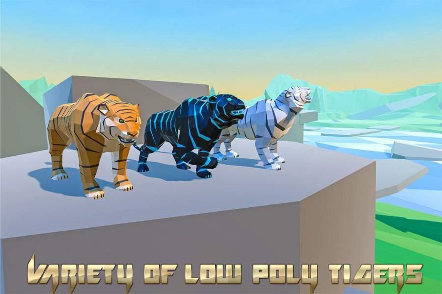老虎模拟器幻想丛林截图0
