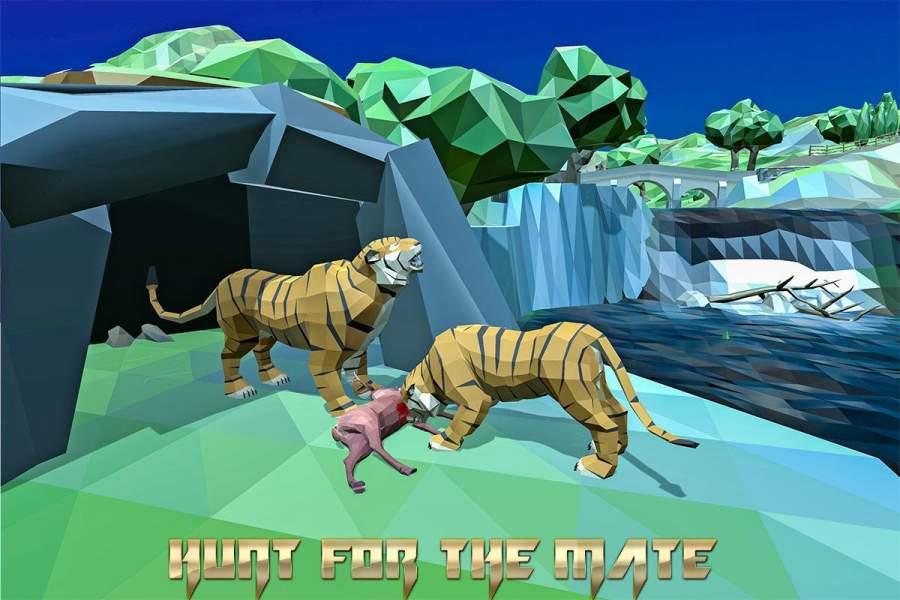 老虎模拟器幻想丛林截图1