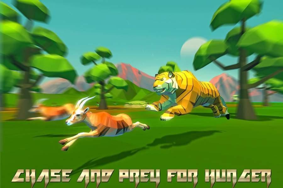 老虎模拟器幻想丛林截图10