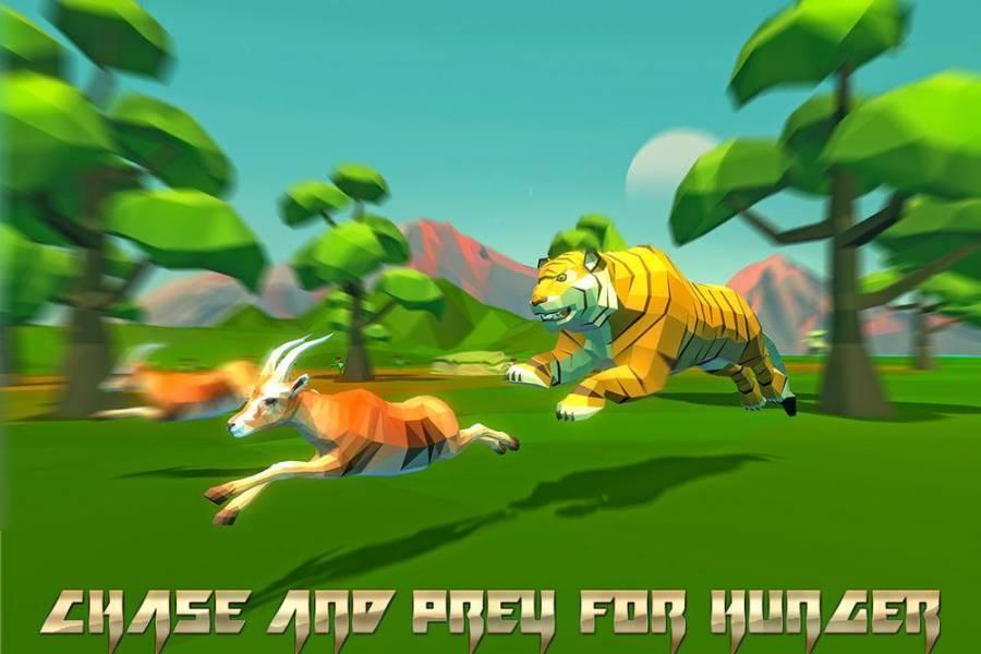 老虎模拟器幻想丛林截图9