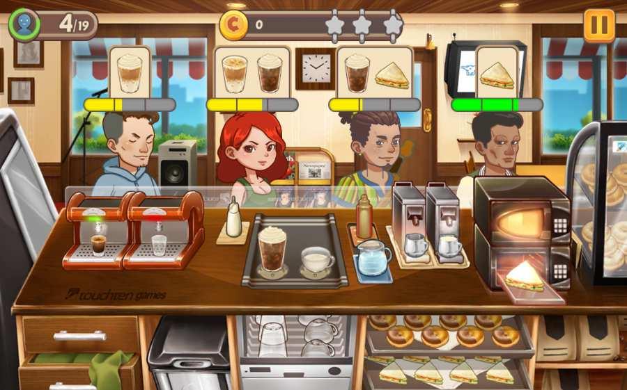 甜品连锁店截图4
