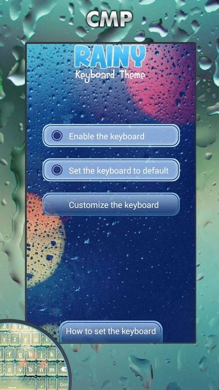 阴雨键盘主题