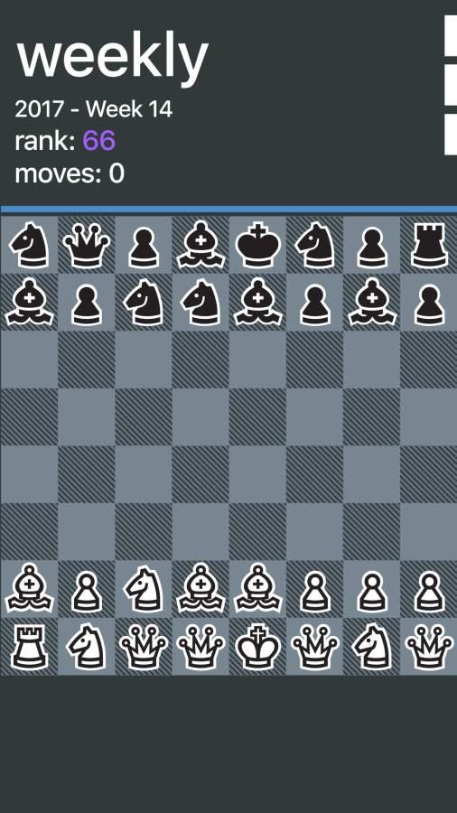 超糟糕国际象棋截图3