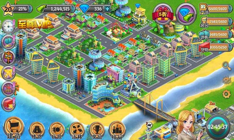 模拟人生(城市岛屿)截图1