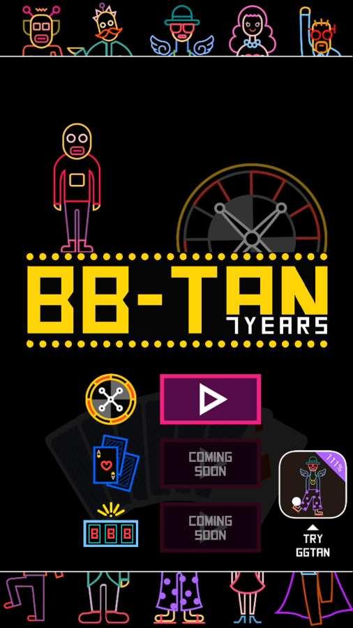 BB弹:7周年截图2