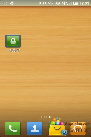 搜尋lockscreen clock hide - 癮科技App