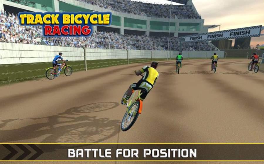 轨道自行车比赛