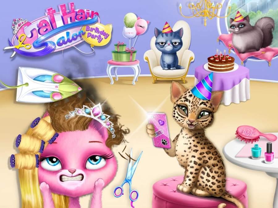 猫咪美发沙龙生日派对截图3