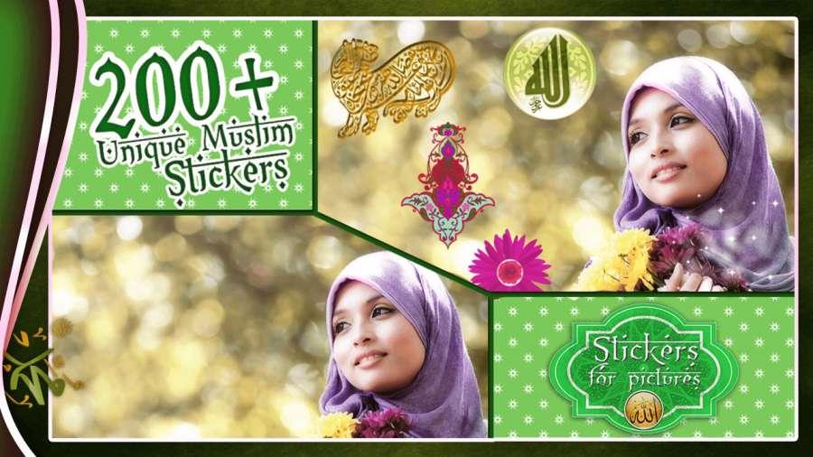 伊斯兰教贴纸图片