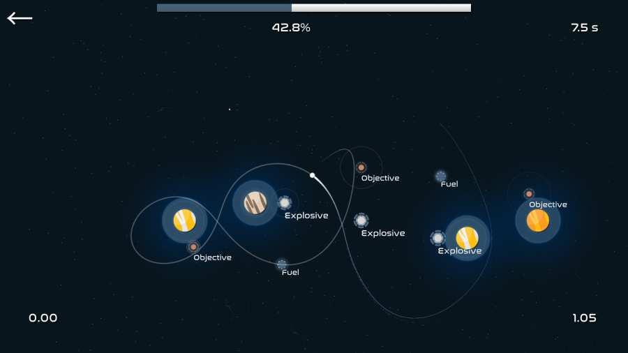 彗星之旅截图1