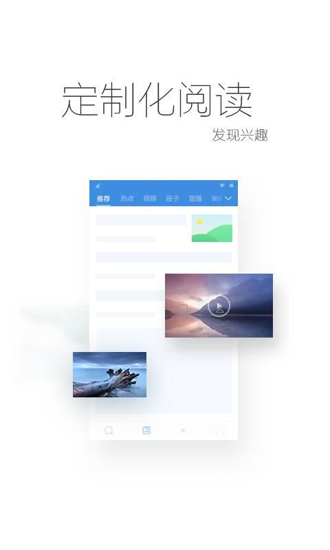 360浏览器截图3