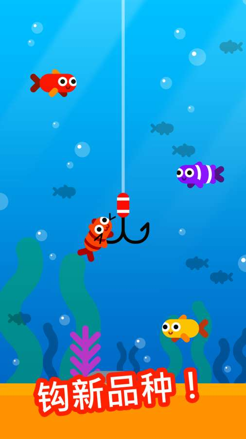 行鱼流水截图0
