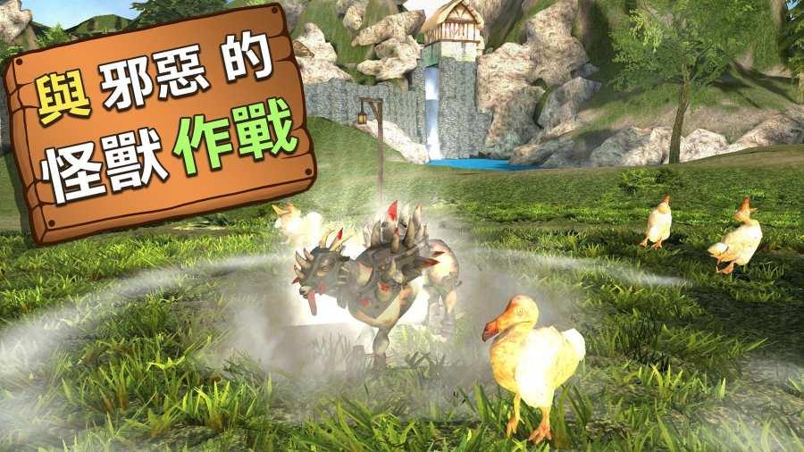 模拟山羊MMO 免验证版截图0