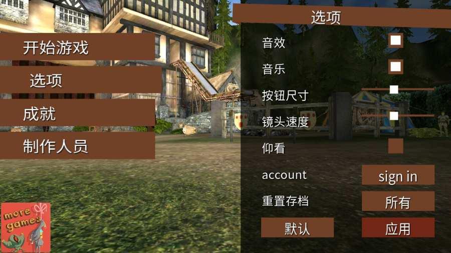 模拟山羊MMO 免验证版截图2