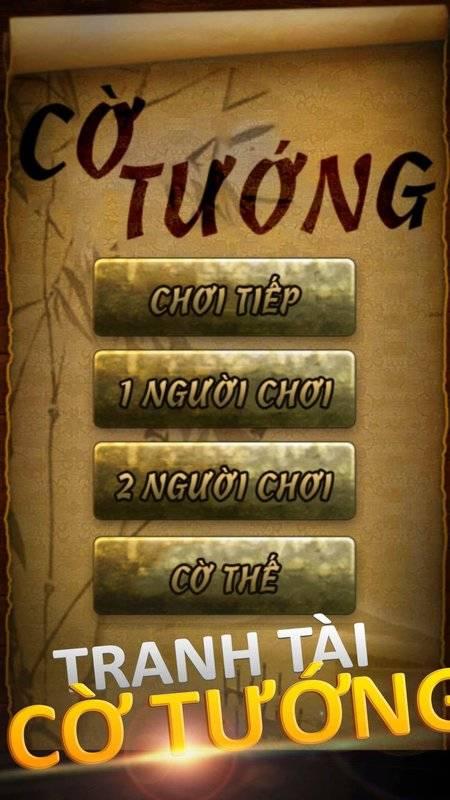 Co Tuong Offline截图3