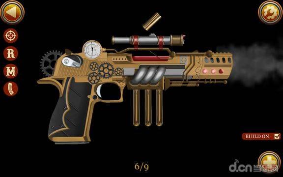 蒸汽朋克武器模拟器截图1