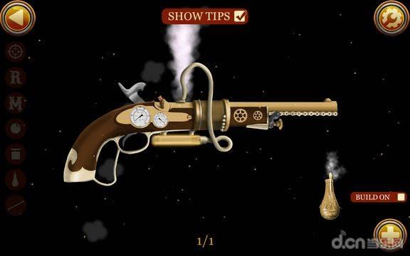 蒸汽朋克武器模拟器截图4
