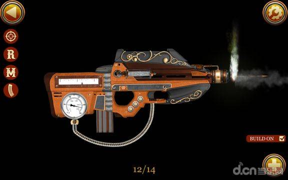 蒸汽朋克武器模拟器截图5