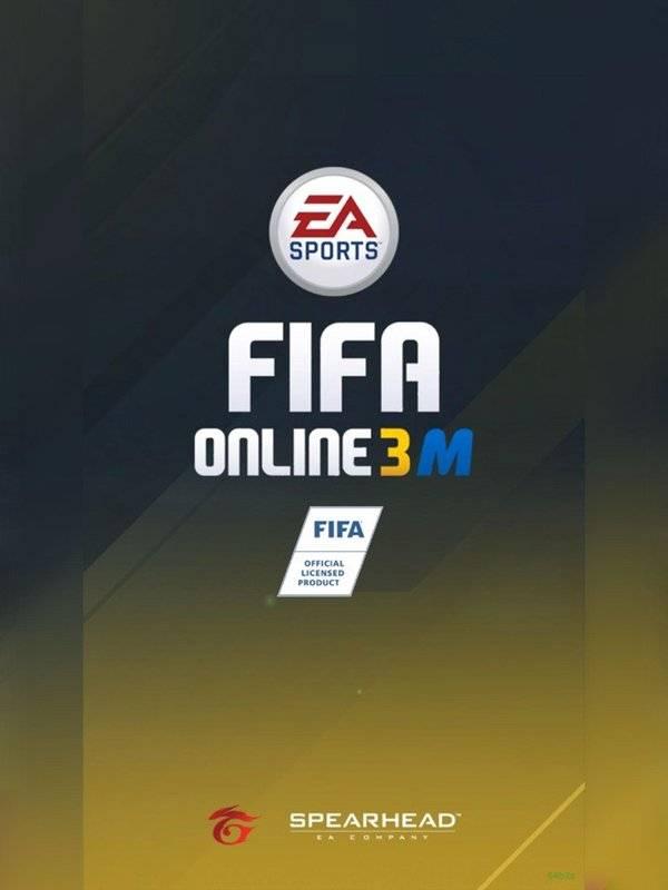 FIFA Online 3 M Indonesia截图3