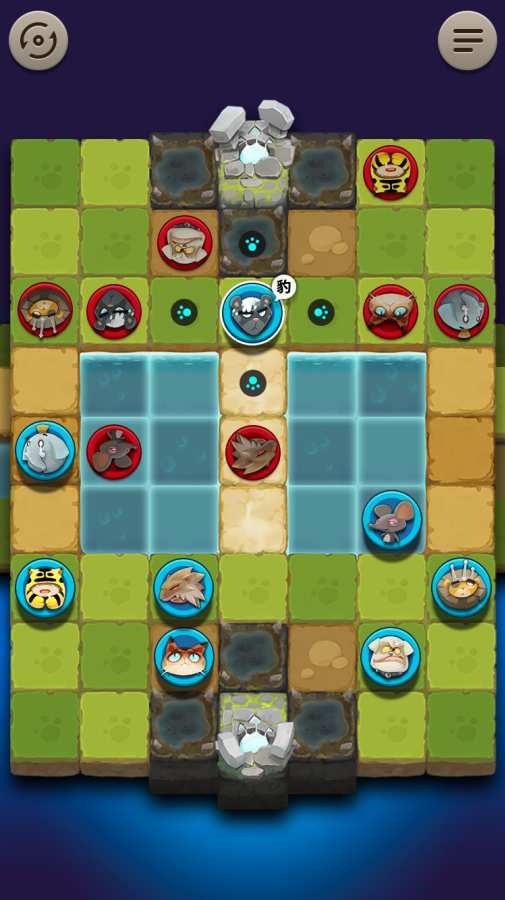 真有趣斗兽棋截图3