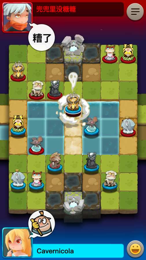 真有趣斗兽棋截图4