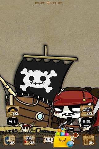 玩工具App|海盗船长免費|APP試玩