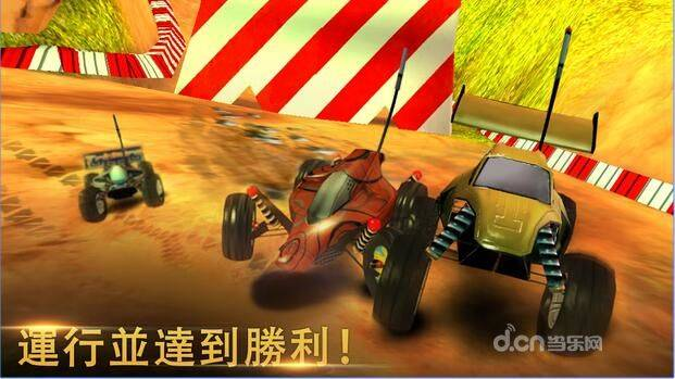 极限赛车2越野四驱车截图4