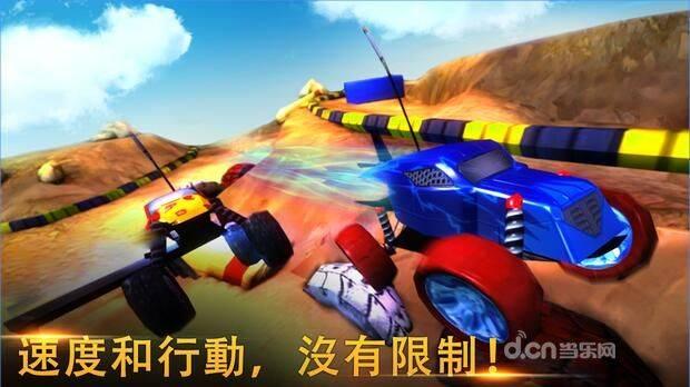 极限赛车2越野四驱车截图5