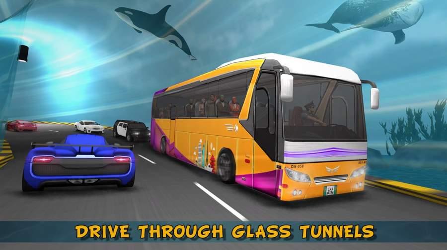 旅游巴士模拟器17截图0