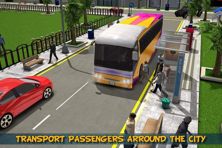 旅游巴士模拟器17截图3