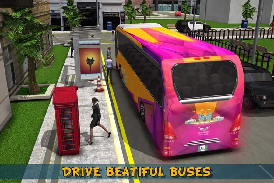 旅游巴士模拟器17截图4
