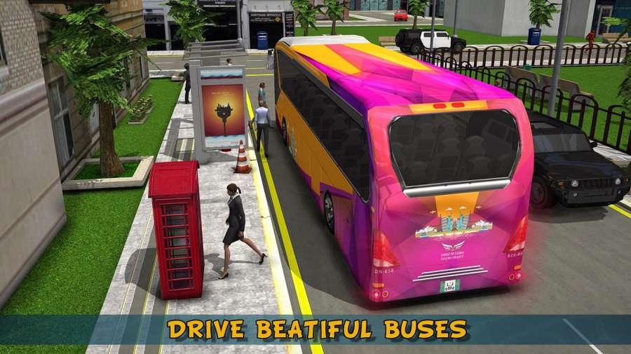 旅游巴士模拟器17截图5