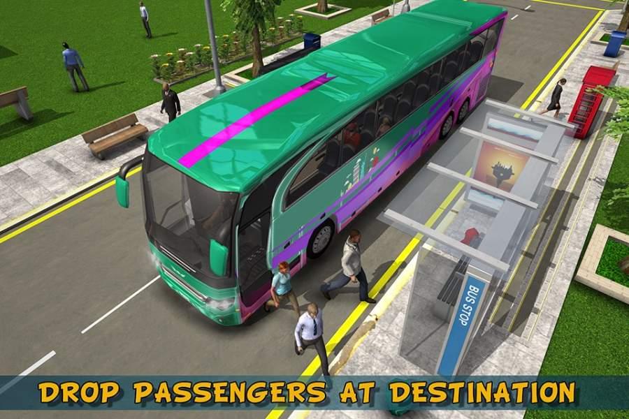 旅游巴士模拟器17截图8