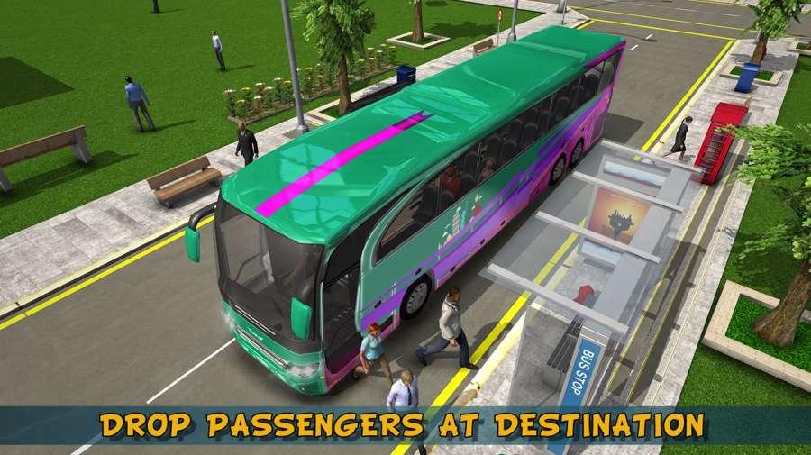 旅游巴士模拟器17截图9