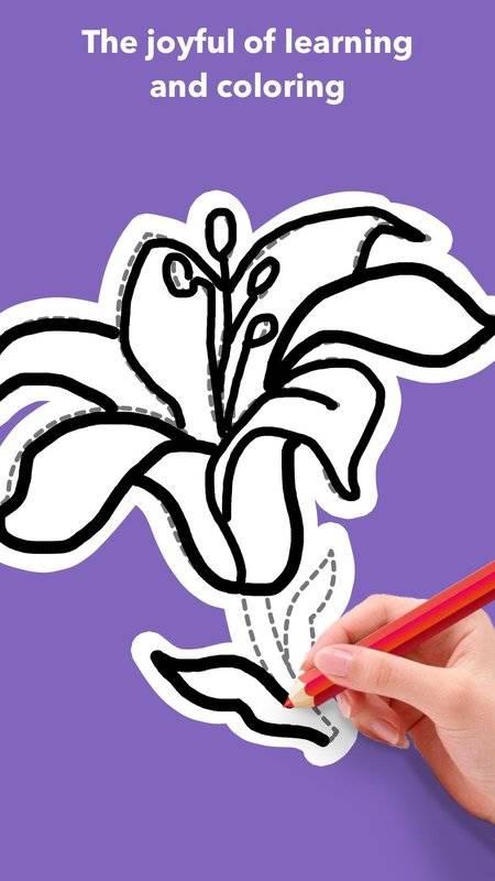 学画花朵截图0