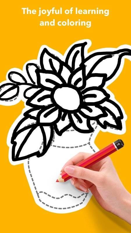 学画花朵截图2