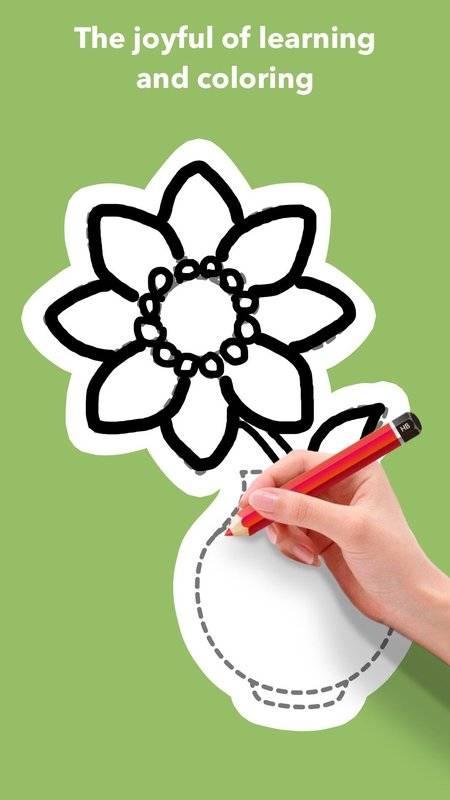 学画花朵截图7