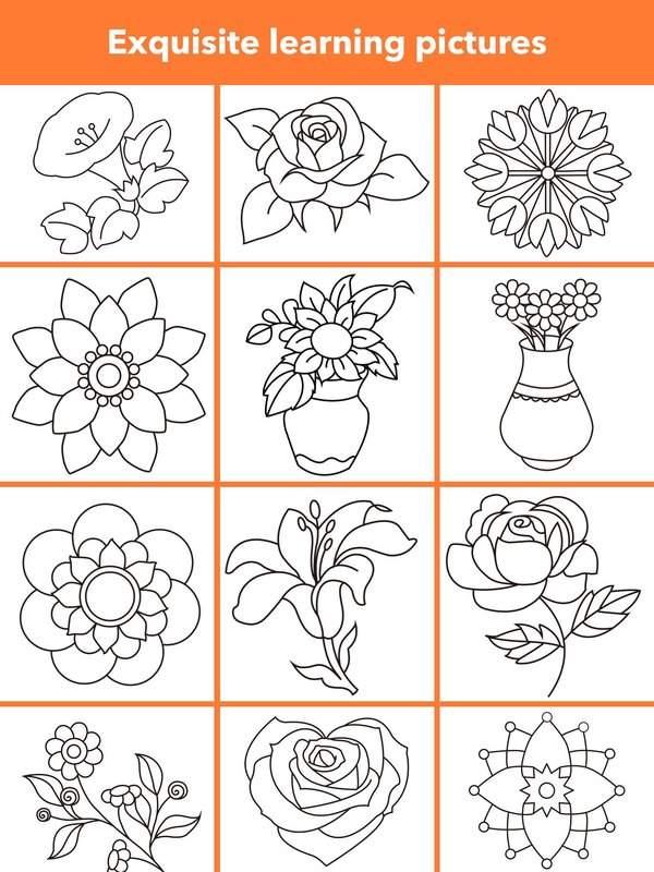 学画花朵截图9