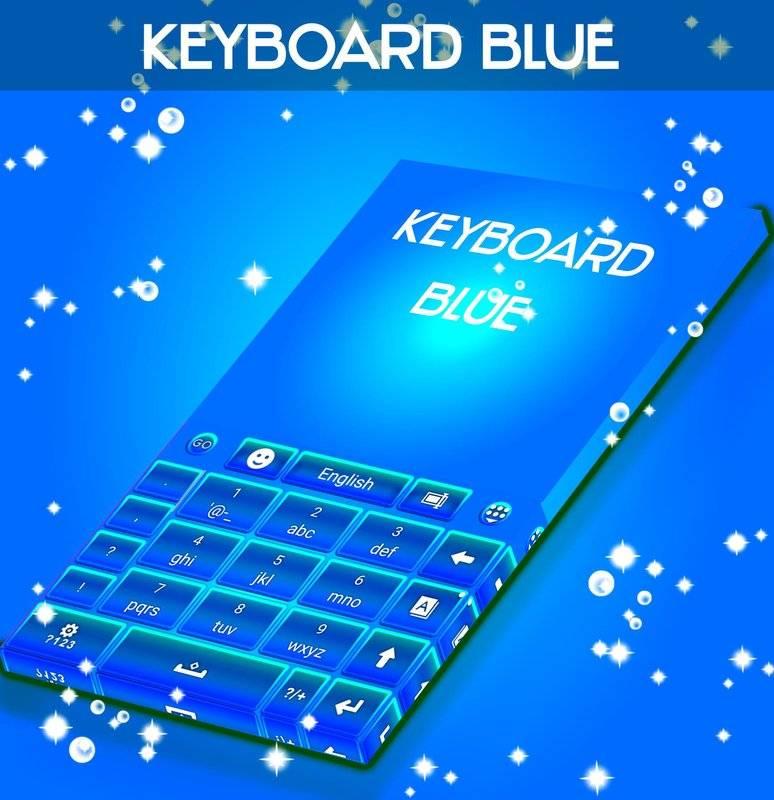 键盘蓝色主题