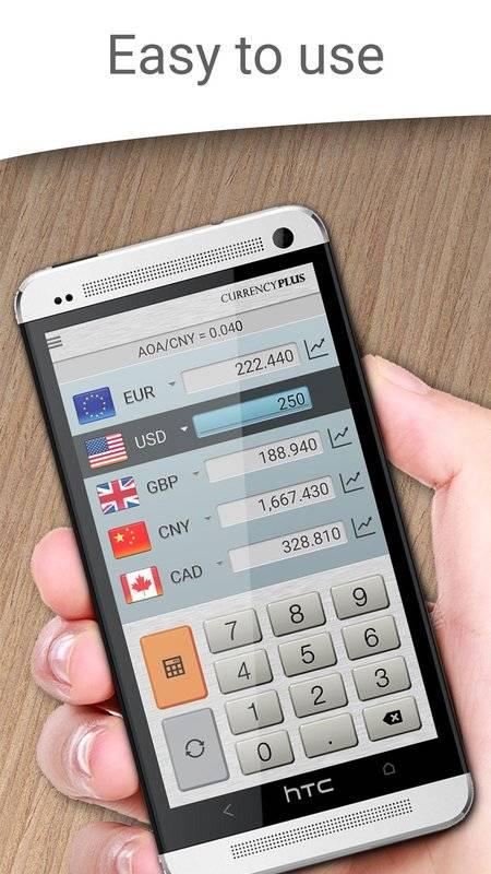 加強型貨幣換算器免費版