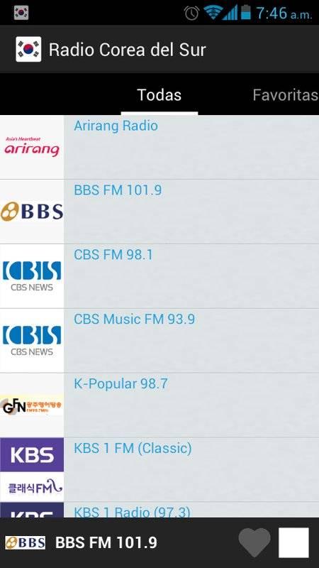 南朝鲜的电台