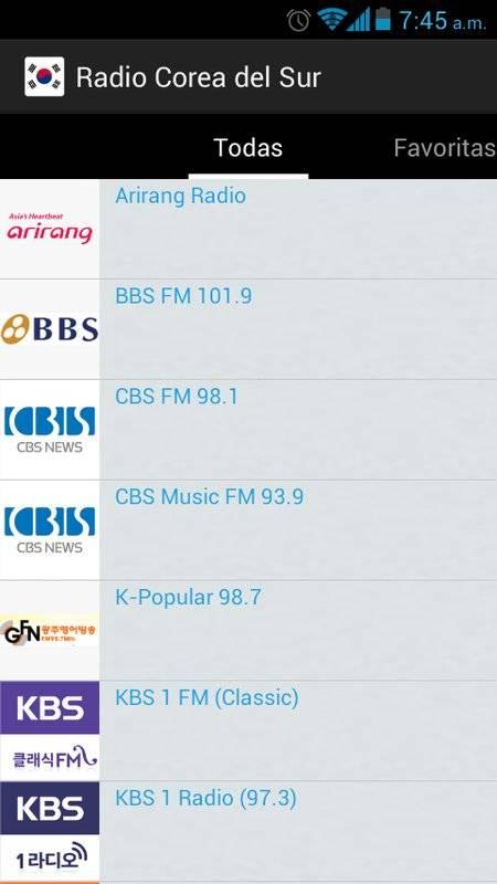南朝鲜的电台截图1