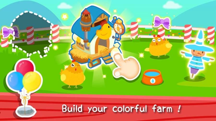 奇妙农场——宝宝巴士截图1