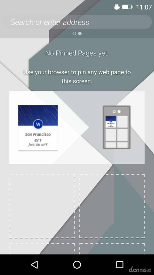 Firefox OS开发者预览版截图1