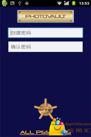 加密相册截图0