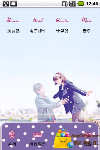 YOO主题-因为我爱你第2季