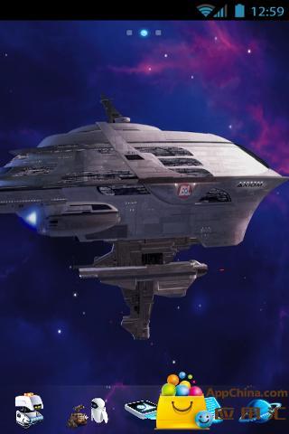 桌面主题-太空飞船